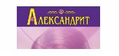aleksandrit