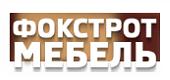 fokstrot_mebel