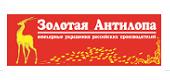 zolotaya_antilopa