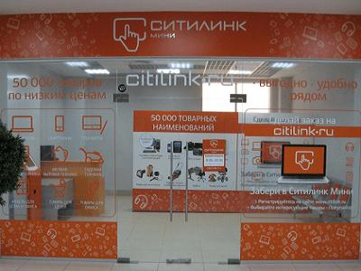 www.citilink.ru